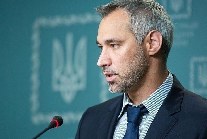 Рябошапка подтвердил, что получил материалы на Порошенко