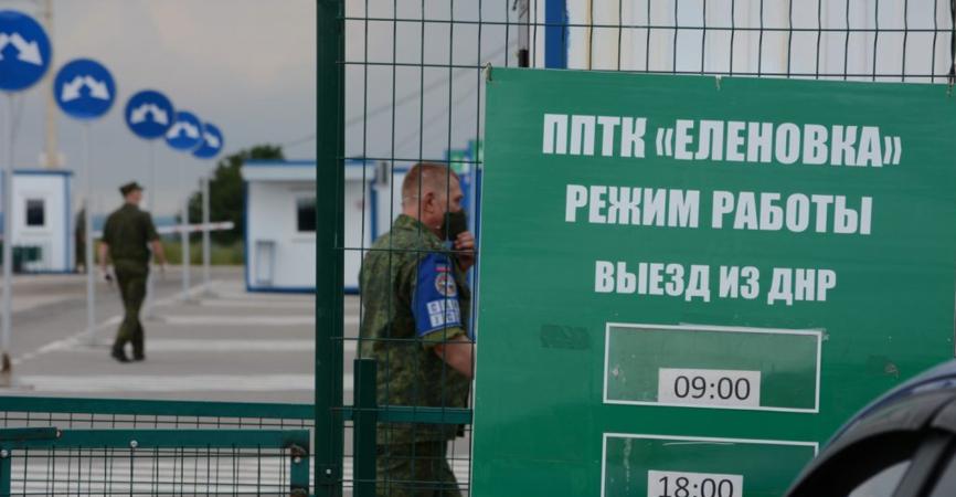 В «ДНР» рассказали, сколько людей пропустили через КПП «Еленовка»