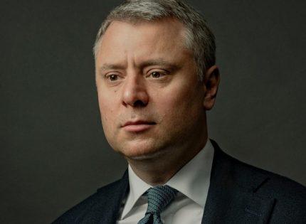 """Витренко в США рассказал, какие санкции ввести, чтобы достроенный """"Северный поток-2"""" не заработал"""