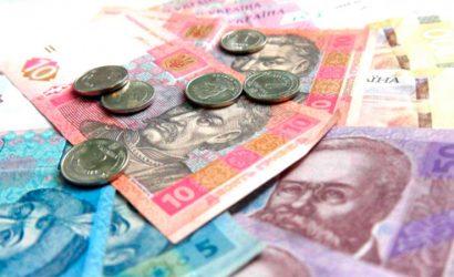 Основные расходы – образование: На Донетчине утвердили проект областного бюджета