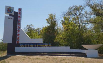 В Константиновке решили «доплачивать» жителям, заключившим контракт с ВСУ