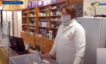 За 350 гривен: На Донетчине проблемы с вакцинами от гриппа (Видео)