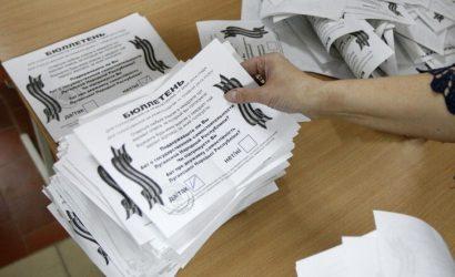 Поймали на границе: На Луганщише организаторшу «референдума» посадили под домашний арест