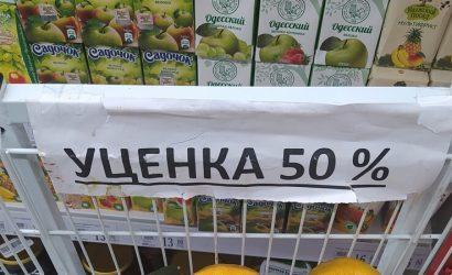 Да вы чего, ешьте: Жители Донецка возмущены акцией в супермаркете «Молоко» (Фото)