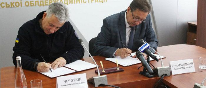 В громадах Луганщины создадут Центры безопасности