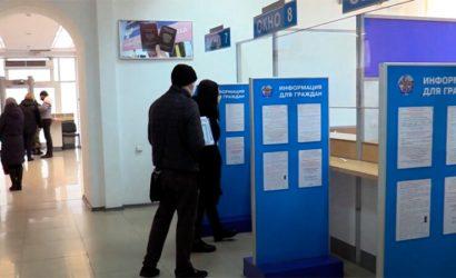 Очередь – на 2023 год: В «ДНР» перестали выдавать талоны на оформление «паспортов»