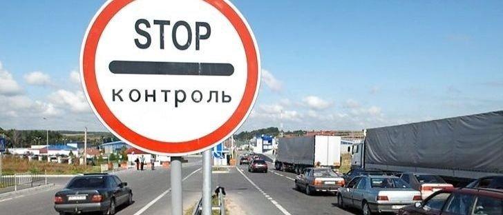 Через КПВВ «Марьинка» пытались провезти партию смартфонов
