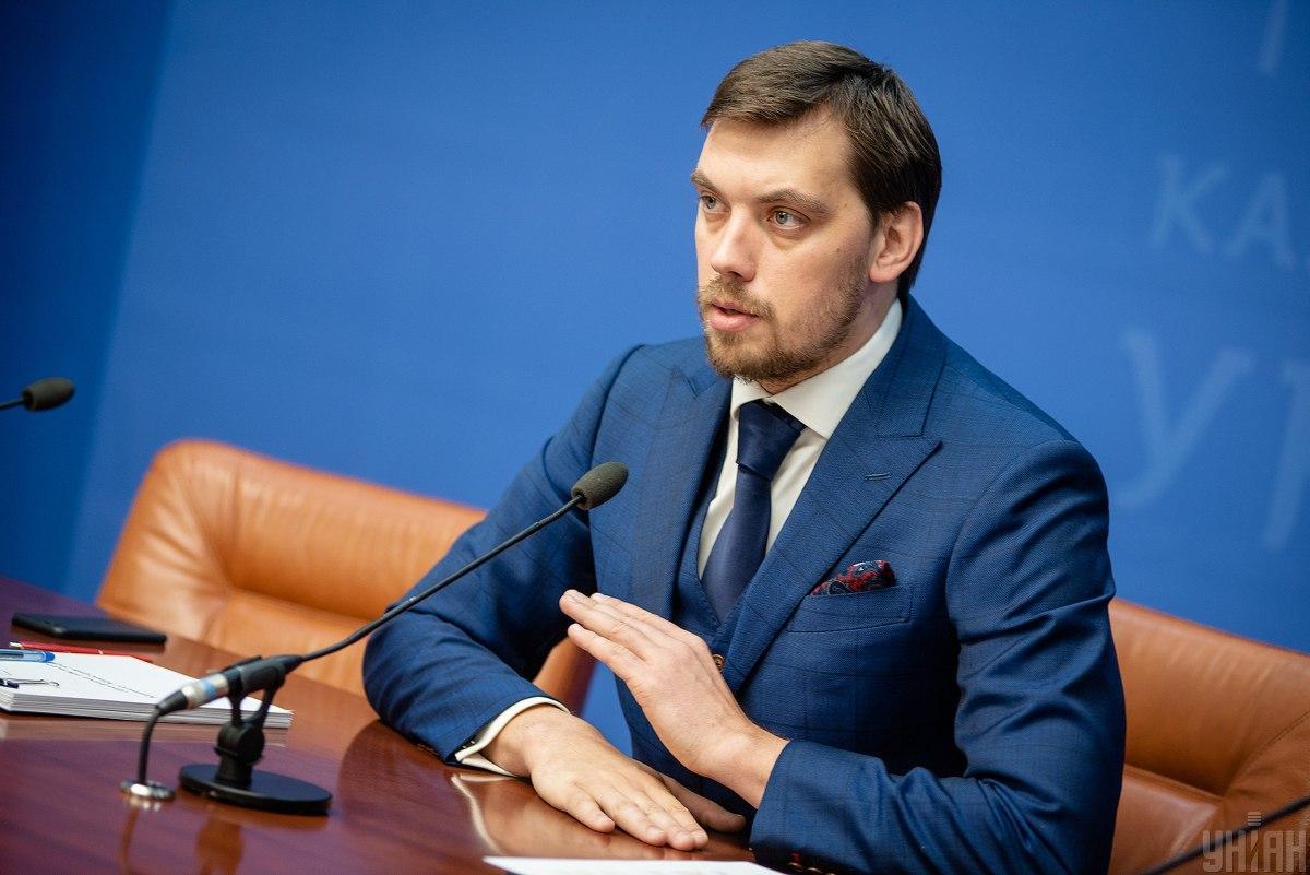 Гончарук: Кабмин не будет сокращать субсидии в этом году