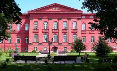 В «Слуге народа» предлагают сделать красный дворик КНУ общедоступным