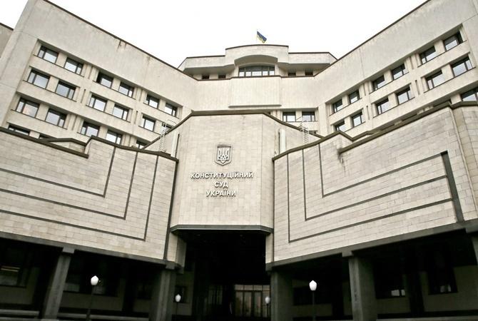 Владимир Зеленский: КСУ стал синонимом недоверия