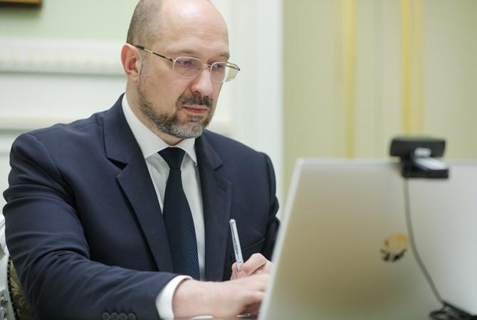 """Премьер Шмыгаль рассказал о попытках Украины договориться с ЕС о совместимости """"паспортов вакцинации"""""""