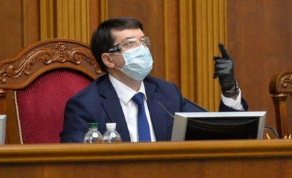 Разумков считает, что Рада соберётся на этой неделе