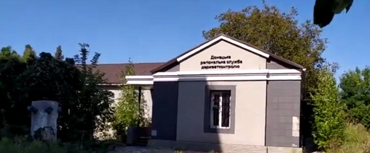 Живет бездомный: В Донецке показали, что творится внутри здания службы госветконтроля (Фото)