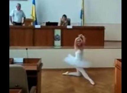Сюрприз для мэра: в Черноморске чиновница станцевала «Лебединое озеро» в сессионном зале в день рождения градоначальника