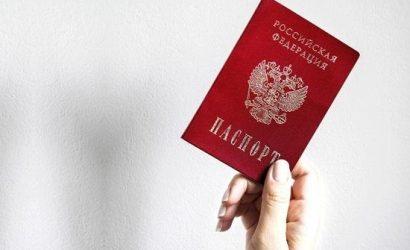Данилов сравнил российские паспорта в ОРДЛО с фашистскими аусвайсами