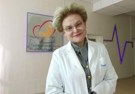 Елена Малышева снимала сторис во время своей госпитализации
