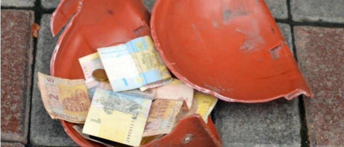 На Луганщине горняки пикетируют облгосадминистрацию, требуя зарплату, – Волынец