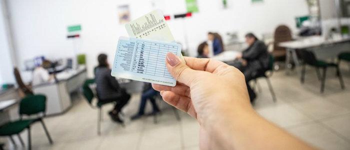 Электронные водительские права и техпаспорт будут проверять через QR-код