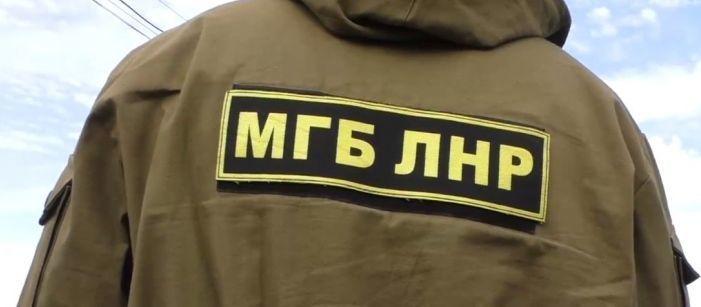 В «Л-ДНР» увеличивают количество «сотрудников МГБ»