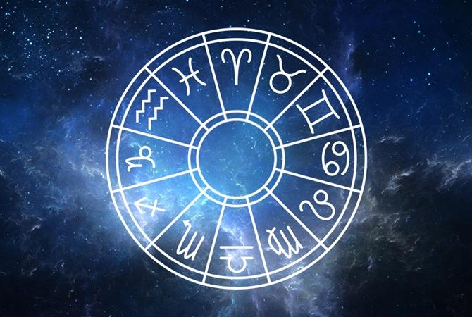 Гороскоп для всех знаков зодиака на 16 ноября