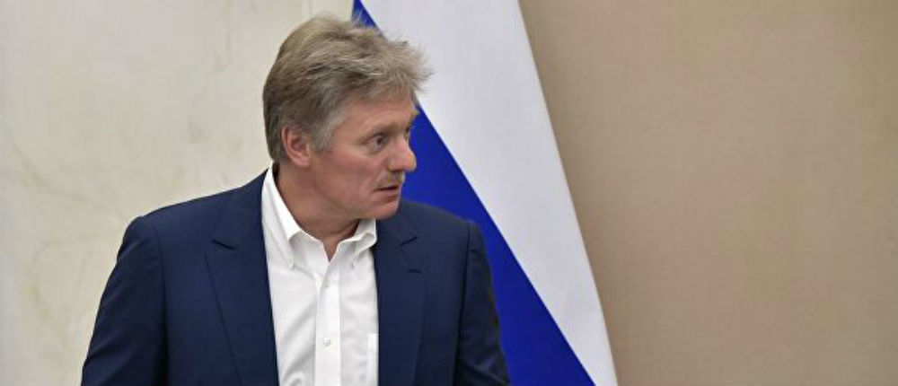 В Кремле заявили, что РФ не является стороной конфликта, влияющей на отведение НВФ
