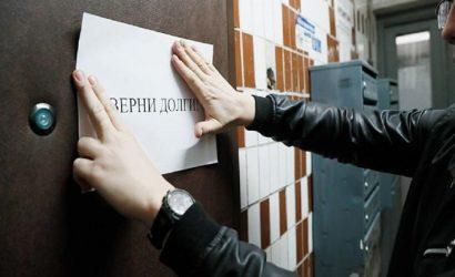 Офис омбудсмена: в 2020 году украинцы жаловались на коллекторов почти вдвое чаще