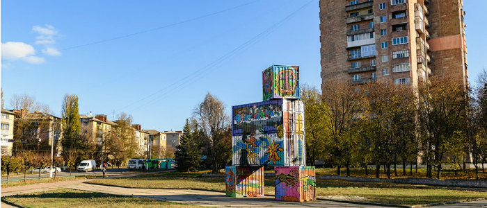 От «супер» до «чудовищно»: В соцсети обсуждают новый арт-объект в Краматорске (Фото)