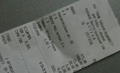 В три раза дороже, чем в РФ: В Донецке обсуждают цены на антибиотики (Фото)