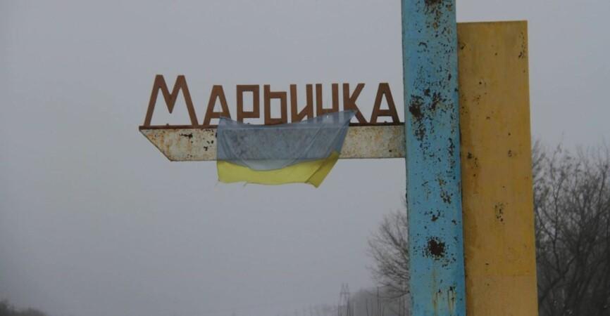 Нужно 125 дней: Донецкая ОГА просит гарантии безопасности для восстановления подачи газа в прифронтовую Марьинку