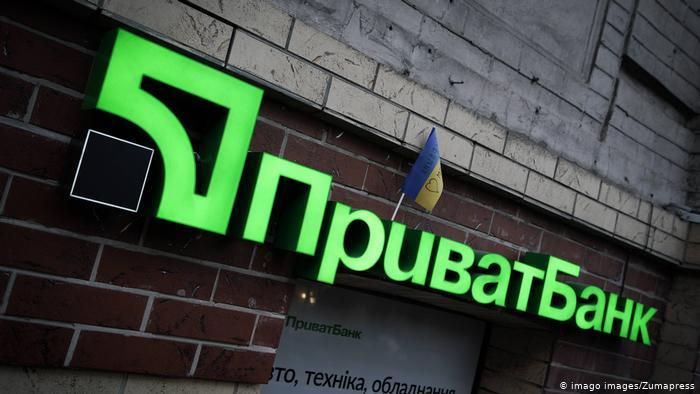 ОП: нет оснований для возврата ПриватБанка бывшим акционерам