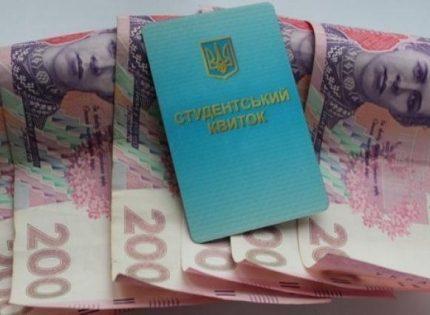 Кабмин назначил 38 украинским студентам социальные стипендии Верховной Рады