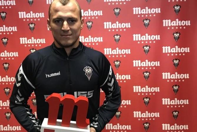Зозуля получил награду лучшему игроку «Альбасете» в октябре