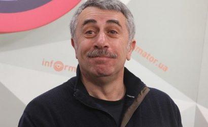 Доктор Комаровский высказал свое мнение о вакцине AstraZeneca
