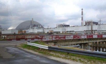 Неизвестный сообщил о минировании Чернобыльской АЭС