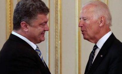 Европейские СМИ: Байдену и Порошенко грозит запрет въезда в ЕС и заморозка активов