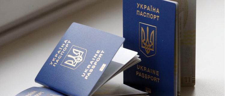 Загранпаспорт для ребенка: Как оформить и куда в Украине можно обращаться