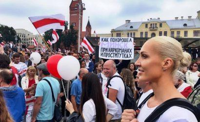 В Минске перед вылетом задержали баскетболистку сборной и дали ей 15 суток за участие в протестах