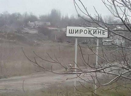 Получил условный срок: В Широкино солдат ВСУ случайно застрелил побратима