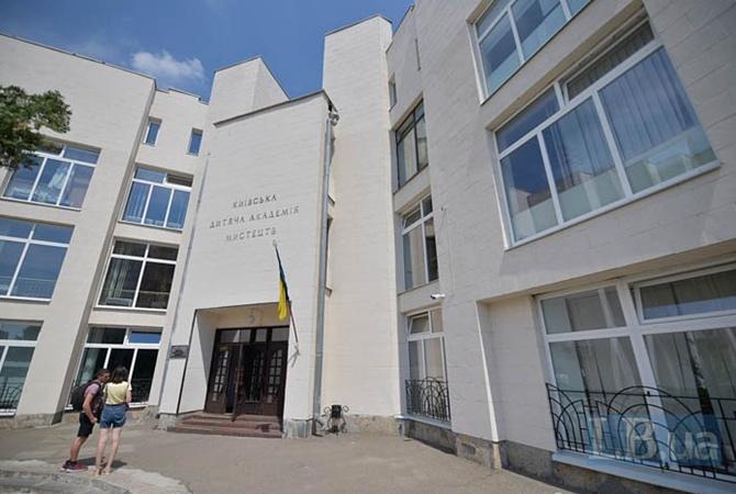 Прокуратура завела дело на организаторов «родительских фондов» в Киевской академии художеств