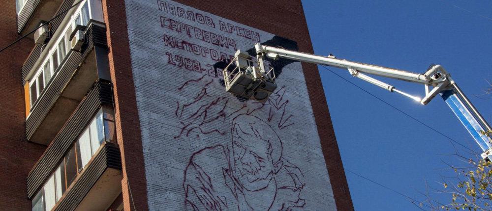 В «ДНР»: В Донецке рисуют мурал с «Моторолой» (Фото)
