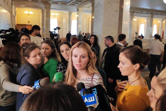 Адвокат: мужа Скороход задержали по запросу России