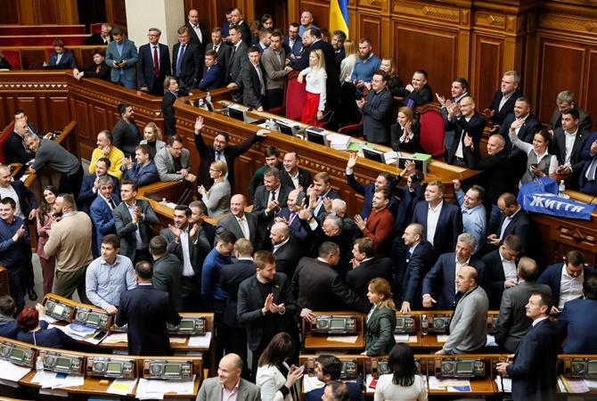 Открытие рынка земли: что в итоге приняли депутаты