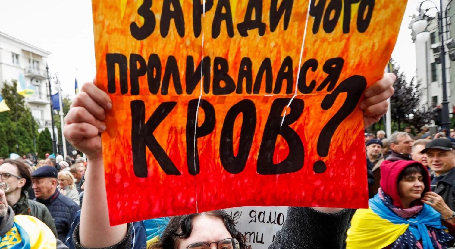 У Зеленского отреагировали на акции протестов