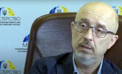 Им лучше бежать: Резников рассказал, кого не коснется амнистия на Донбассе