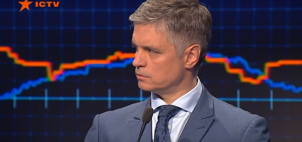 Особый статус Донбасса: Манипуляции Кремля, и о чем договаривались в Минске