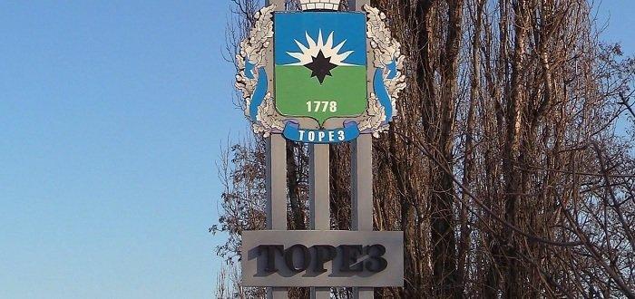 В «ДНР»: Рецидивист до смерти избил собутыльника и спрятал его труп