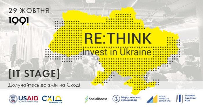 Успеть за 2 минуты: Стартаперы презентуют идеи президенту Украины