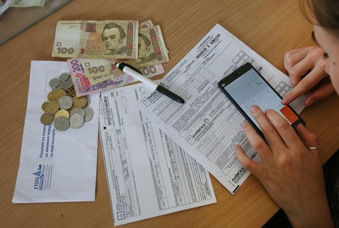 Минсоцполитики: В платежках не будет льгот и субсидий