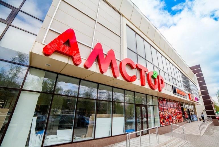 Суд признал банкротом сеть «Амстор» Новинского
