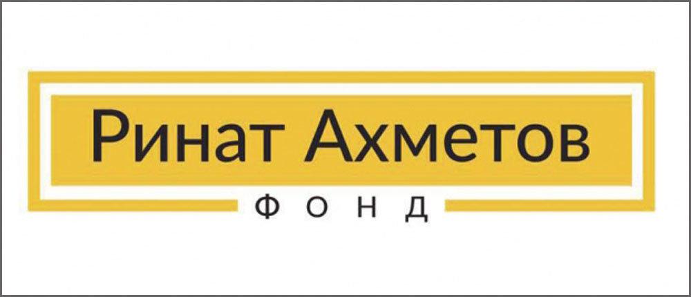Фонд Рината Ахметова – самая узнаваемая благотворительная организация Украины, – опрос